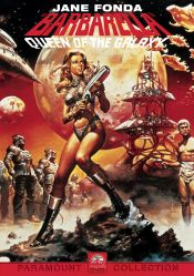 Barbarella - Queen of the Galaxy DVD arvostelu kansi